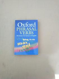 Oxford Phrasal Verbs Dictionary for Learners of English New Edition牛津英语初级动词短语词典(新版 软皮)