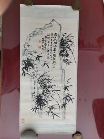 年画,兰竹,郑板桥,1979年