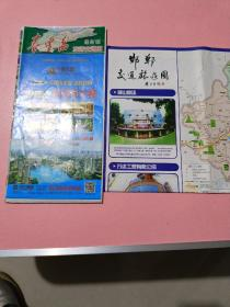 秦皇岛旅游交通图2015,邯郸交通旅游图2007