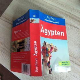 【外文原版】Baedeker Allianz Reiseführer:Ägypten(贝德克安联旅游指南:埃及)【平装 疑似德文版 书友自己辨别 翻译仅供参考】