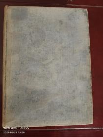 THE CONCISE OXFORD ENGLISH DICTIONARY (民国1933年版特大8开本,牛津英语词典)