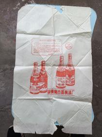 亚大牌 香槟酒贮藏饮用说明