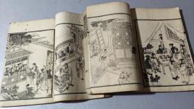 多绣像,《儿女英雄传》卷五—卷八(24回--40回),四册合订两册。