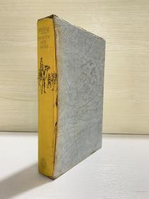 Twenty-one Tales ,  Folio Society   出版,有书匣