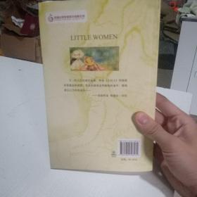 """双语译林:小妇人——美国教育协会指定的""""25种小学必备书""""中位居榜首."""