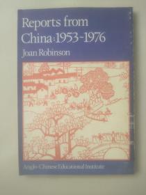 reports from china:1953-1976【大32开英文原版如图实物图】