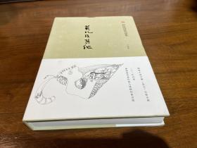 《英儿》及其他:顾城海外遗集(小说卷)