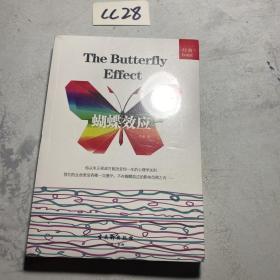 蝴蝶效应(经典收藏版 )