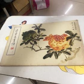 荣宝斋画谱(九十八)写意花鸟