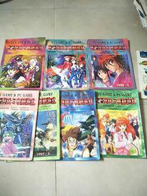 现代电子技术·电子游戏与电脑游戏1997.1-2.4-6..11.1998.2共计7本合售