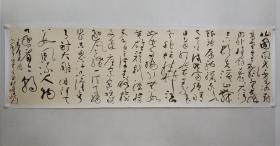 保真书画,当代草书名家,扬州大学副教授,金连钧《沁园春.雪》书法佳作一幅,纸本托片,尺寸70×240cm,附带作者合影。