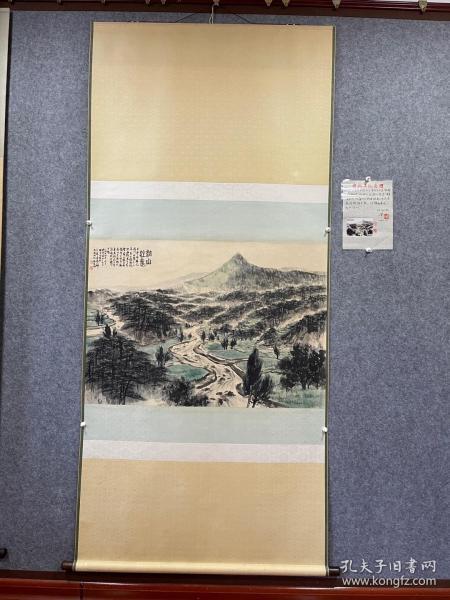 山水 带鉴定 纸本立轴 画芯尺寸:69*100cm