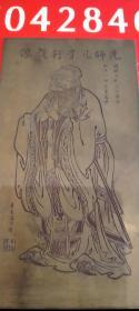先师孔子行教像。三盛兴博物馆筹建。出让十万图书百万邮币卡杂项工艺品老酒奇石陨石鸡血石河磨玉翡翠。