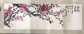 """中国著名花鸟画家许继善先生""""红梅迎春""""100x33cm 托片"""