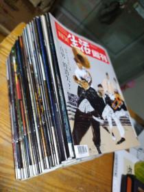 三联生活周刊2020年第18-32、34-40、42、43、46-49、52期【29本合售】