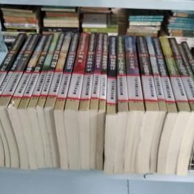 中国科普大奖图书典藏书系:追星,魔盒,自然的启示等23本合售