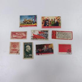 文革时期 老邮票 一共9张 货号1067