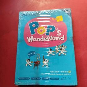 新东方Pop's Wonderland 泡泡少儿英语一年级C体系 暑(全新未拆封)