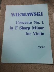 维尼奥夫斯基 第一小提琴协奏曲