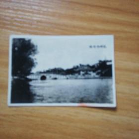 老照片:杭州西冷桥
