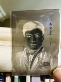 老底片,1960年甘肃青年开封留影