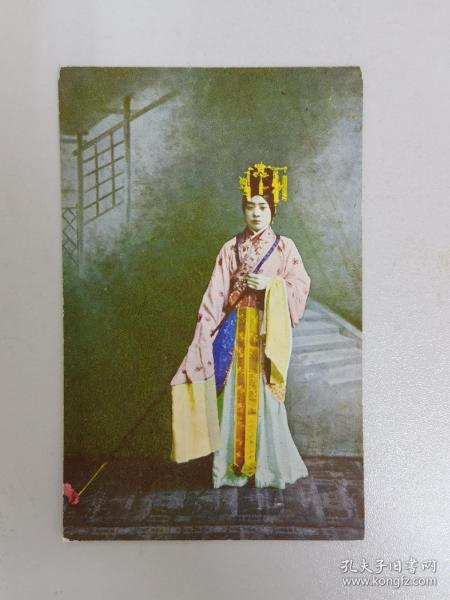 民国风俗戏曲服饰老明信片