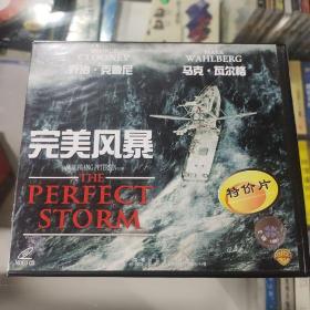 完美风暴—正版VCD双碟装(店铺)——