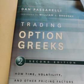 Trading Options Greeks[期权敏感性指标交易,第2版:时间、波动性和其它定价因素如何推动利润]