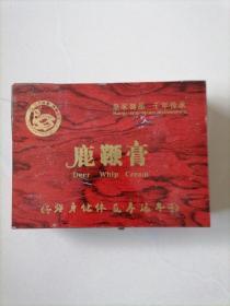 鹿鞭膏木质药盒