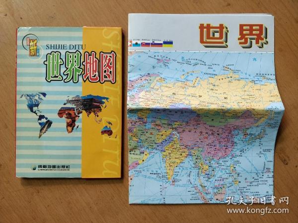 世界地图套装