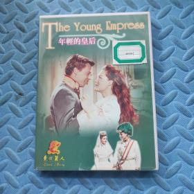 年轻的皇后 DVD