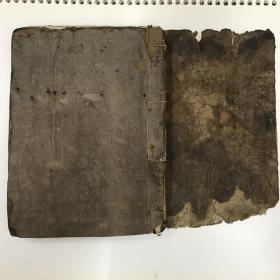 道教法术手稿本D052