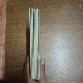 《气功》杂志1991年1,2,4-8,12期8本