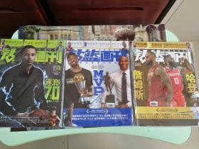 《钻篮画刊》总第70,74,78期,三期合售。全新未阅。赠三部影像集。赠浓眉全明星MVP超大海报,赠西蒙斯,恩比德超大海报。