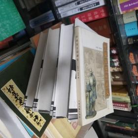 中国活字印刷史