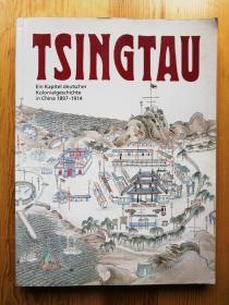 德文原版《青岛 1897-1914 德国殖民史的中国篇章》(大量有关青岛老照片、图片等)