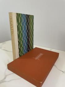 Utopia《乌托邦》Thomas More 托马斯莫尔  heritage press 1970年代出版 布面精装版 带书匣