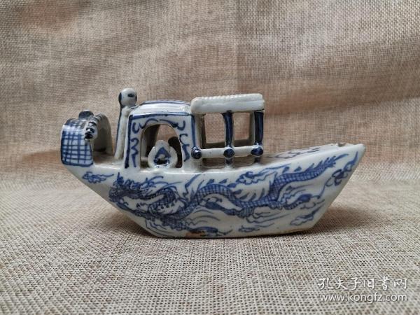 文房青花龙纹船型水滴