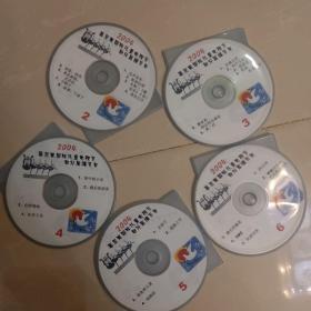 2004慕尼黑国际儿童电视节部分展播节目 2.3.4.5.6(5张光盘)无划痕