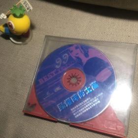 光盘 劲爆咪的士高99 vcd 光碟 无封套