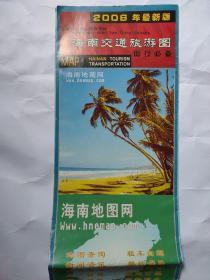 2006年最新版海南交通旅游图