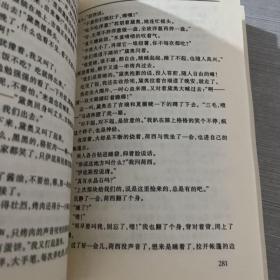 三毛全集     文学类书籍现货速发内页无划线