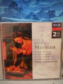 亨德尔《弥赛亚》【正版引进版2CD】