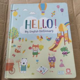 Hello my English dictionary