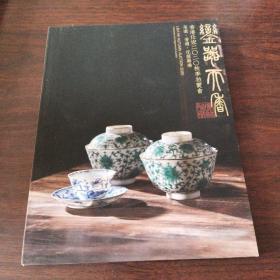 銮器天香——茶道.香道.花器专场