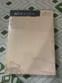 余英时文集 9本合售【 都有发黄, 第6册的书脊上方有擦伤】