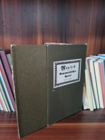 1983年德文版《共产党宣言》23页 原版重印,带书匣