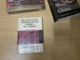 (限時特價)Murder in the Cathedral:A Collection of Critical Essays   艾略特《大教堂兇殺案》研究論文集,收 眾多經典評論,精裝,1971年老版書