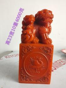 寿山石手工雕刻狮子大印章一个,保存完整无磕碰,磨损自然品相如图