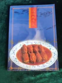 上海风味菜